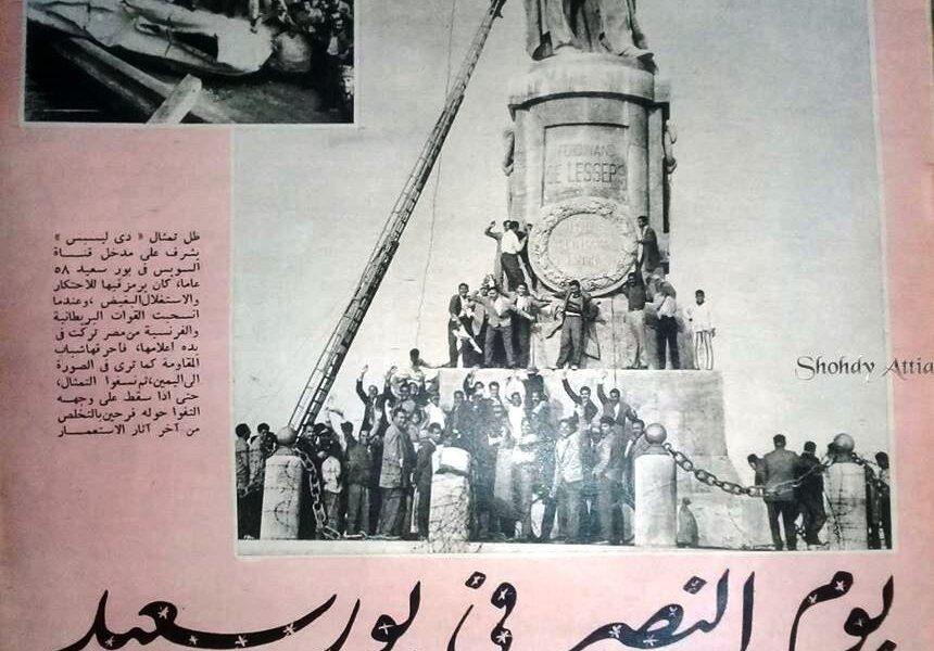 صورة نادرة لـ تمثال ديليسبس قبل إسقاطه