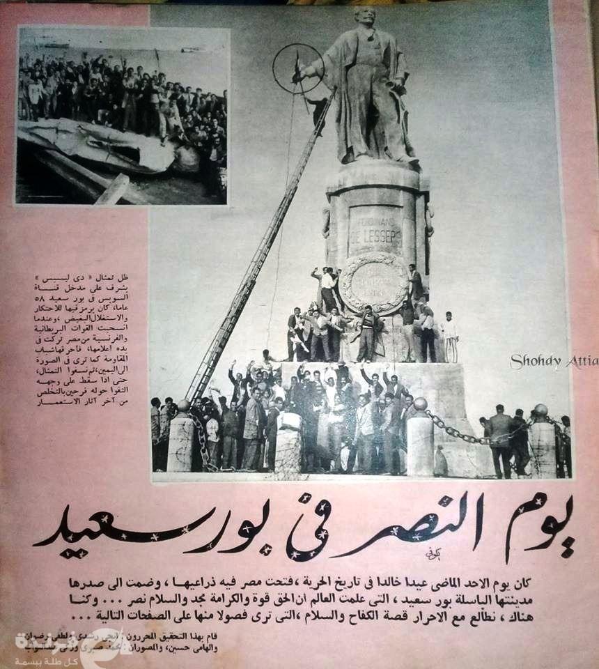 تمثال ديليسبس قبل إسقاطه