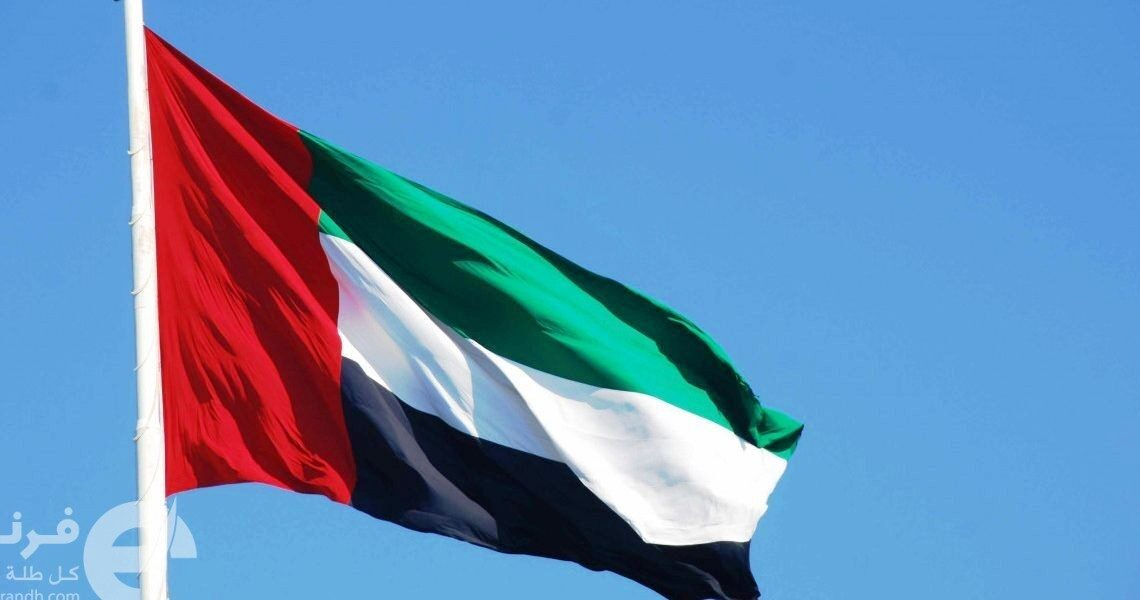 من دولة الإمارات لـ إيران .. 16 طن إمدادات طبية