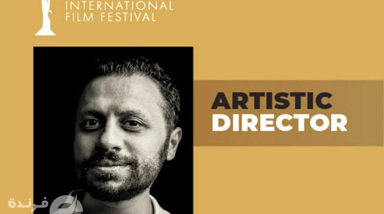 تعيين الناقد أحمد شوقي مديرا فنيا لمهرجان القاهرة السينمائي الدولي