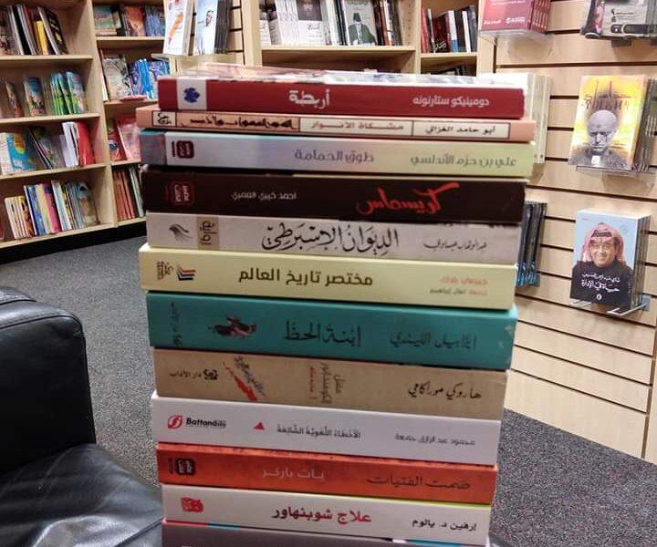مكتبة فرندة | خير جليس في الوجود كتاب