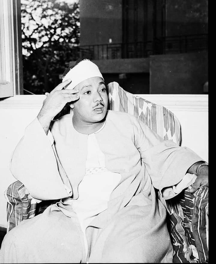 الشيخ عبد الباسط عبد الصمد .
