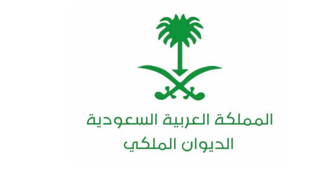 من بين 28 دولة   السعودية الأولى عالمياً في التبرع بالدم