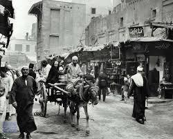 حي العجوزة وشارع نوال