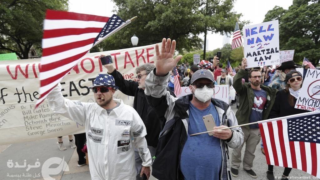 أمريكا تحت حصار الـ كورونا ومخاوف من موجة جديدة