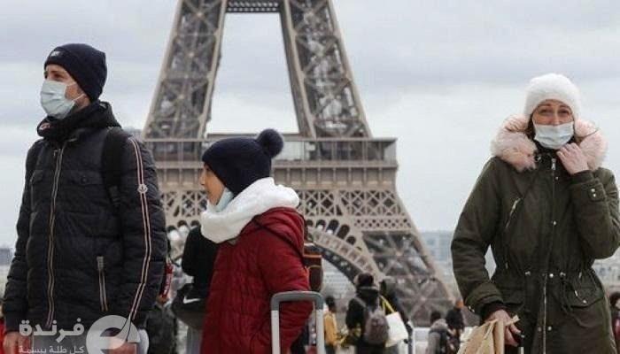 فرنسا | 19 وفاة و641 إصابة جديدة بفيروس كورونا