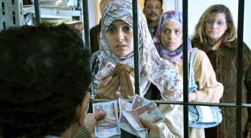 فيلم 678 3 سيدات مصريات