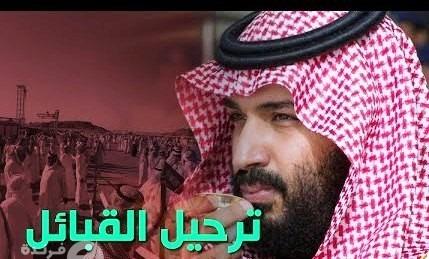 مشروع نيوم | هل يفعلها الأمير رغم احتجاج الرعية؟ (تقرير)