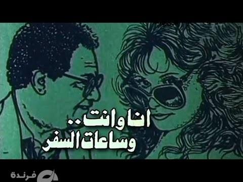 الفيلم التلفزيوني| كيف راهنت الفكرة على التفاف الأسرة المصرية ؟