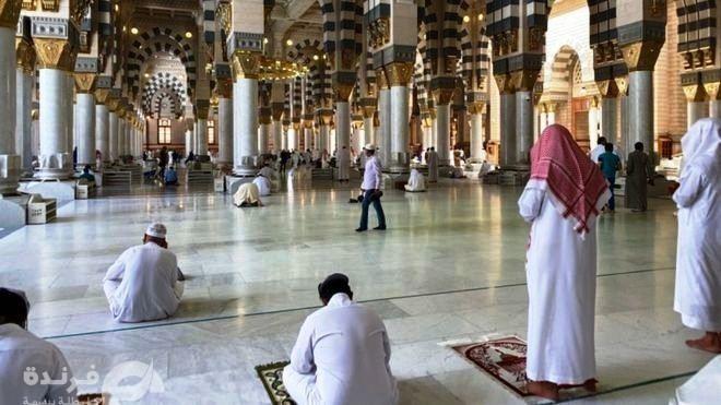 Saudi Arabia lifts coronavirus curfew