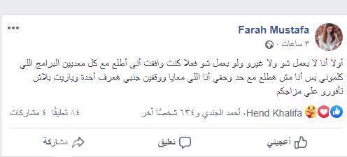 أحمد بسام زكى
