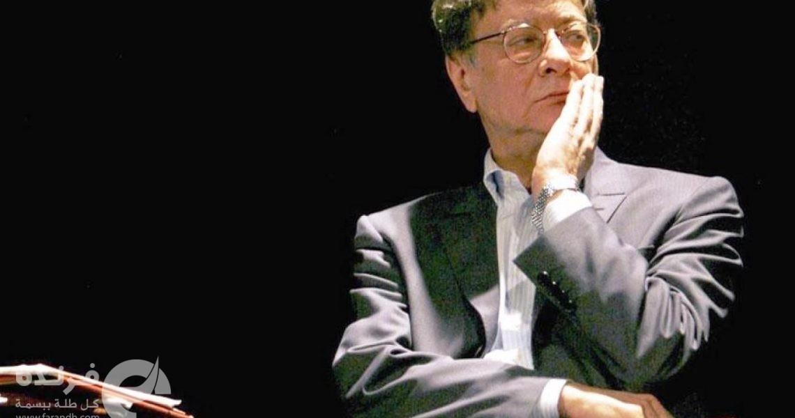 ذبح محمود درويش بيد رجاء الناطور |مكتبة فرندة