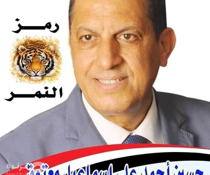 انتخابات مجلس الشيوخ | حسين معتوق: أرفض الاستقطاب والوعود الزائفة