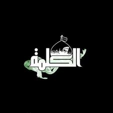 مكتبة فرندة| أشرف الخمايسي يكتب: الكلمة تستمد قبحها أو حسنها من السياق +18