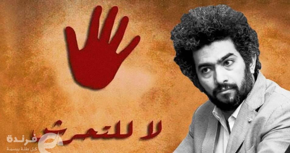 شهادة جديدة ضد هشام علام   صحفية مصرية: سألني أيه علاقة الجواز بالخلفة؟!