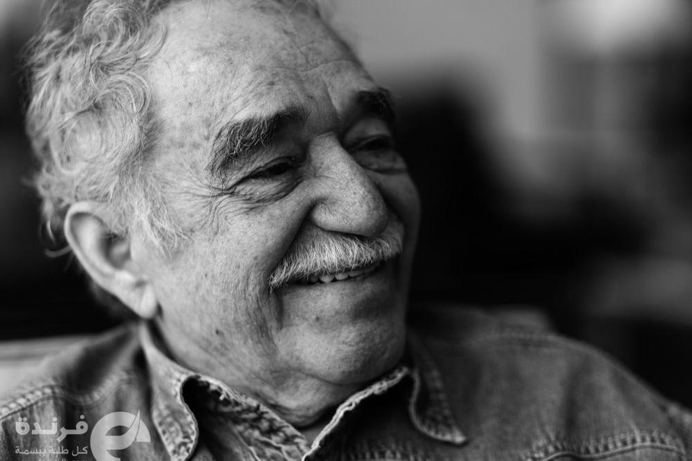 الاديب الكولومبى الكبير جابريل جارسيا ماركيز