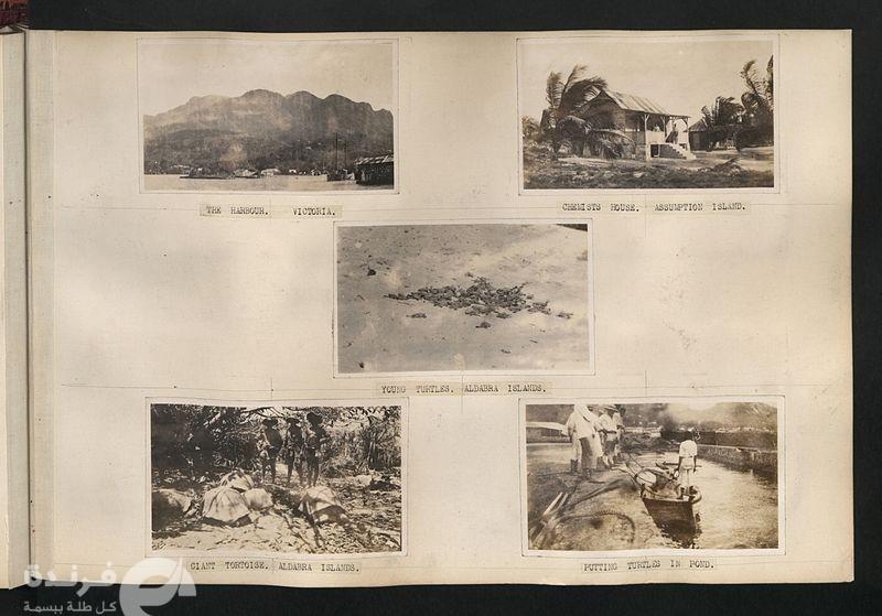 صور نادرة لجزيرة سيشل