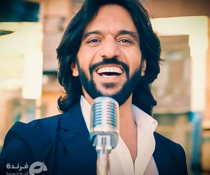 بهاء سلطان لجمهوره: مبسوط من رد فعلكم