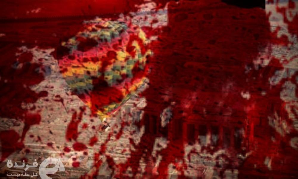مكتبة فرندة| رواية مدينة الأشباح للكاتبة هبه مرجان (مذبحة الكباش) الجزء الثالث Mp3