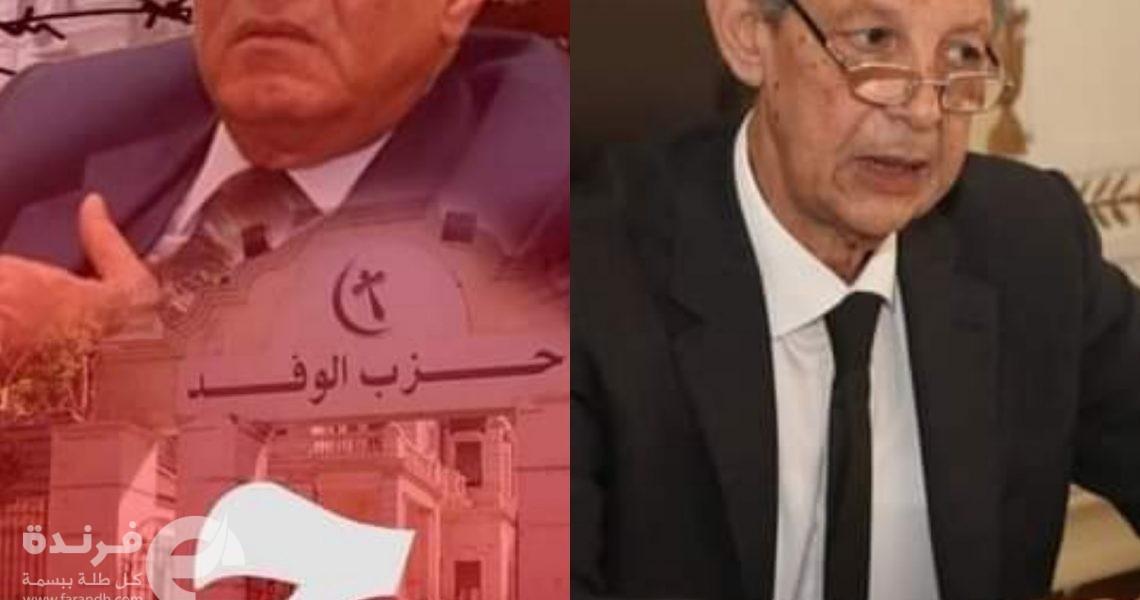 فؤاد بدراوي ينفي إقالة بهاء أبو شقة من رئاسة الوفد