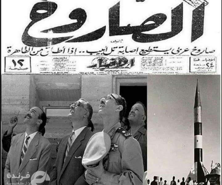القاهر والظافر .. حكاية كذبة اخترعها عبد الناصر وكشفها سعد الدين الشاذلي
