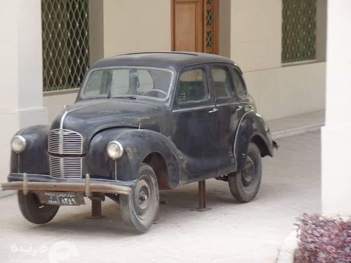 سيارة جمال عبد الناصر العتيقة|  أوستن موديل 1947 التي ظلت معه حتى وفاته