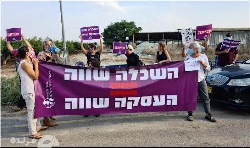 השבוע החמישי ברציפות .. שביתת הסטודנטים והמרצים במכללות בישראל