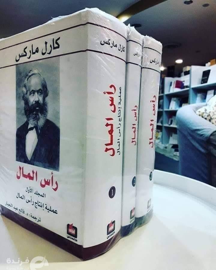 أفضل 100 رواية في الأدب العالمي من عام 1605 وحتى عام 2001