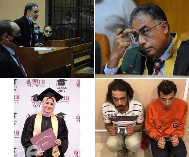 أشرف العشماوي يحيل قتلة فتاة المعادي لفضيلة المفتي