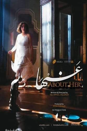 فيلم عنها إسلام العزازي هاشتاج المخرج المغتصب