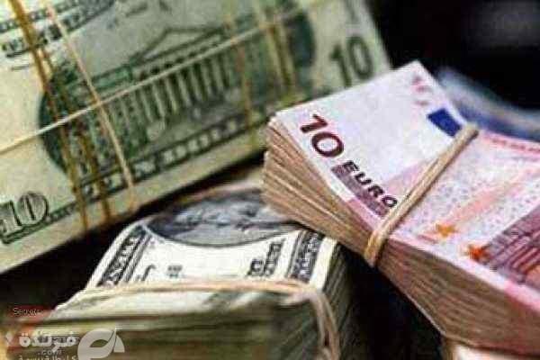 موقع فرندة ينشر نص قرار البراءة في قضية التمويل الأجنبي