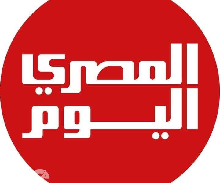 ماذا يحدث في المصري اليوم؟! إقالة واستقالة والنقابة تتدخل