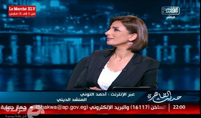 الشيخ أحمد التوني يسلطن المستمعين مع خيري رمضان في حديث القاهرة (صور)