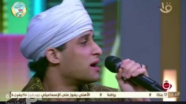 """بقصيدة الإمام أبو العزائم """"على قدري أصوغ لك المديح"""" الشيخ احمد التوني يطرب جمهور التاسعة مساء"""