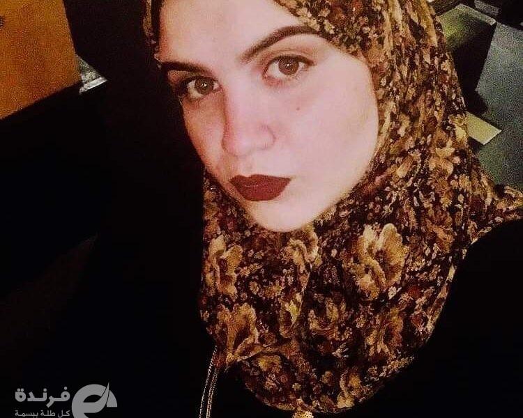 موقع فرندة يهنئ الباحثة نورهان أحمد قوقة لحصولها على دبلومة تربوية