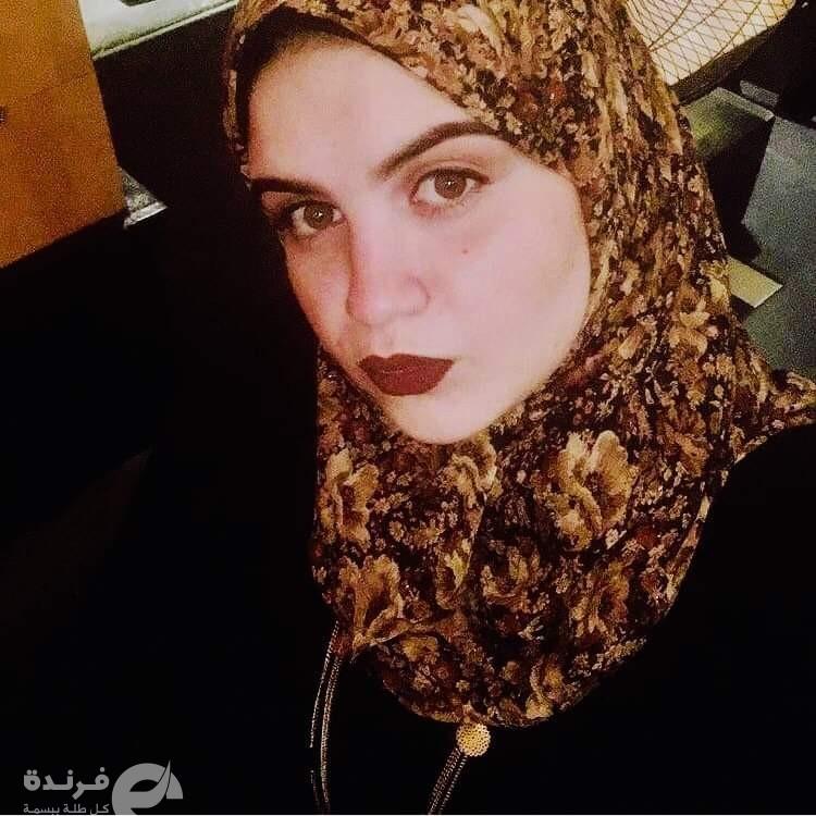موقع فرندة يهنئ الباحثة نورهان احمد قوقة بمناسبة حصولها على دبلومة في التربية من كلية الآداب