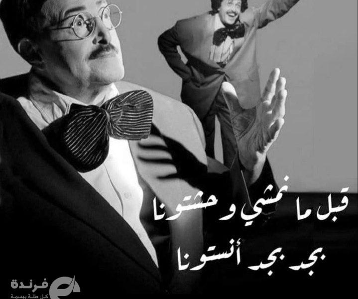 وفاة سمير غانم | 10 صور من حياة فطوطة (قبل ما نمشي.. وحشتونا)