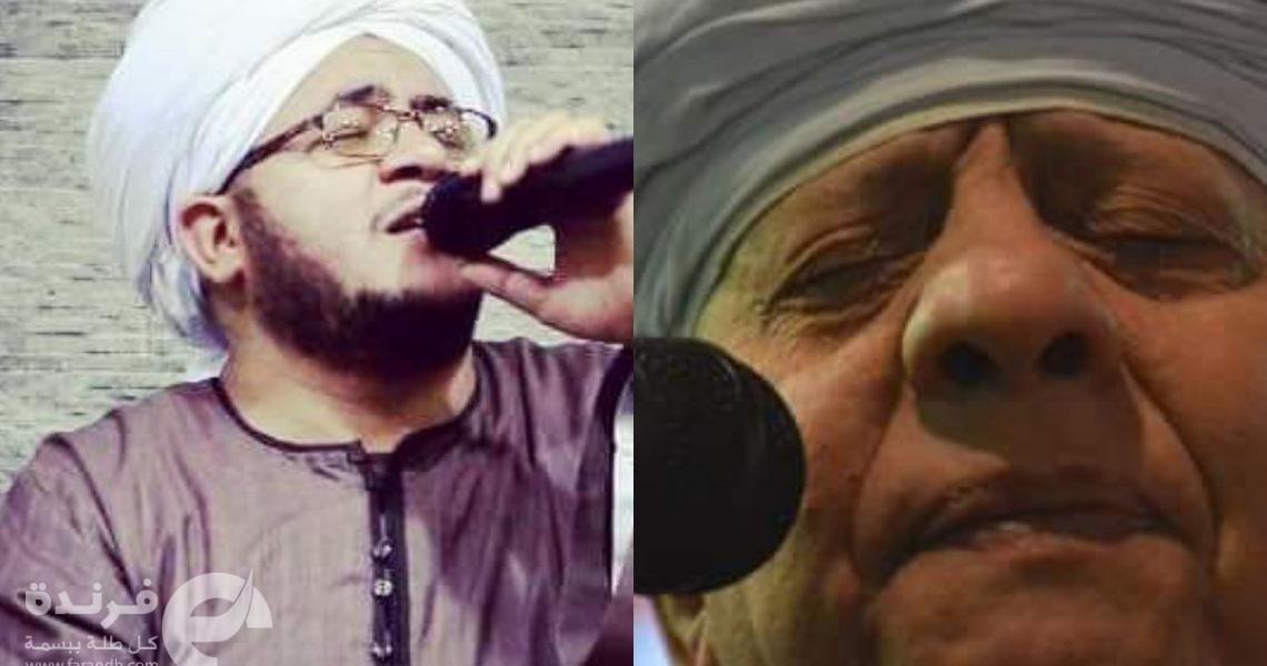 بكل سلطنة  ياسين التهامي ومحمود الحديوي يرددان (ما لذة العيش إلا صحبة الفقرا) فيديو