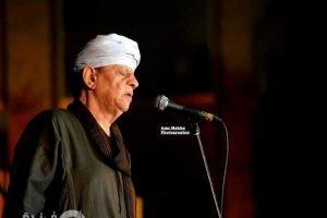 ياسين التهامي في الأوبرا| أَشكو إِلى الله قَلباً لا قرار لَه قامَت قِيامته وَالناس أَحياء