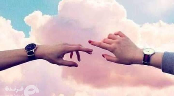 ازاي تحب حبيبتك؟ الحب منك إليك.. أنت وهبته