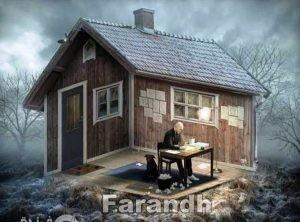 لتجديد طاقة المنزل وتنظيفة من العوارض والطاقة السلبية