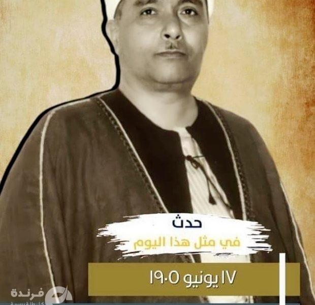 سر عدم دفن الشيخ مصطفى إسماعيل في التُرب ودفن في منزله بتدخل رئاسي؟!