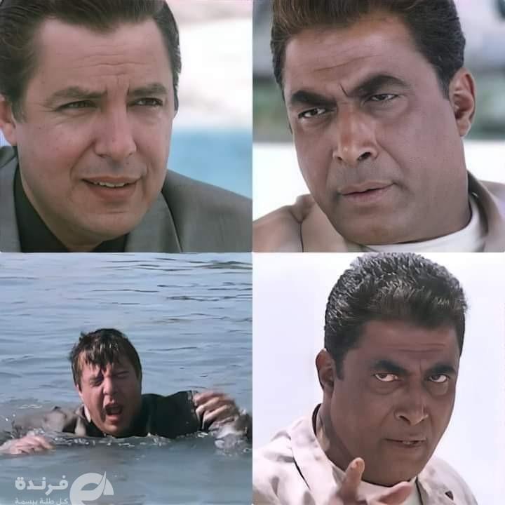 مشاهد من فيلم معاليى الوزير