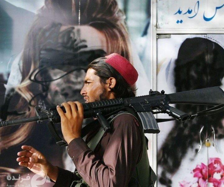حركة طالبان تعلن سيطرتها على أفغانستان (صور)