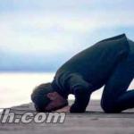 الصلاة في علم الطاقة