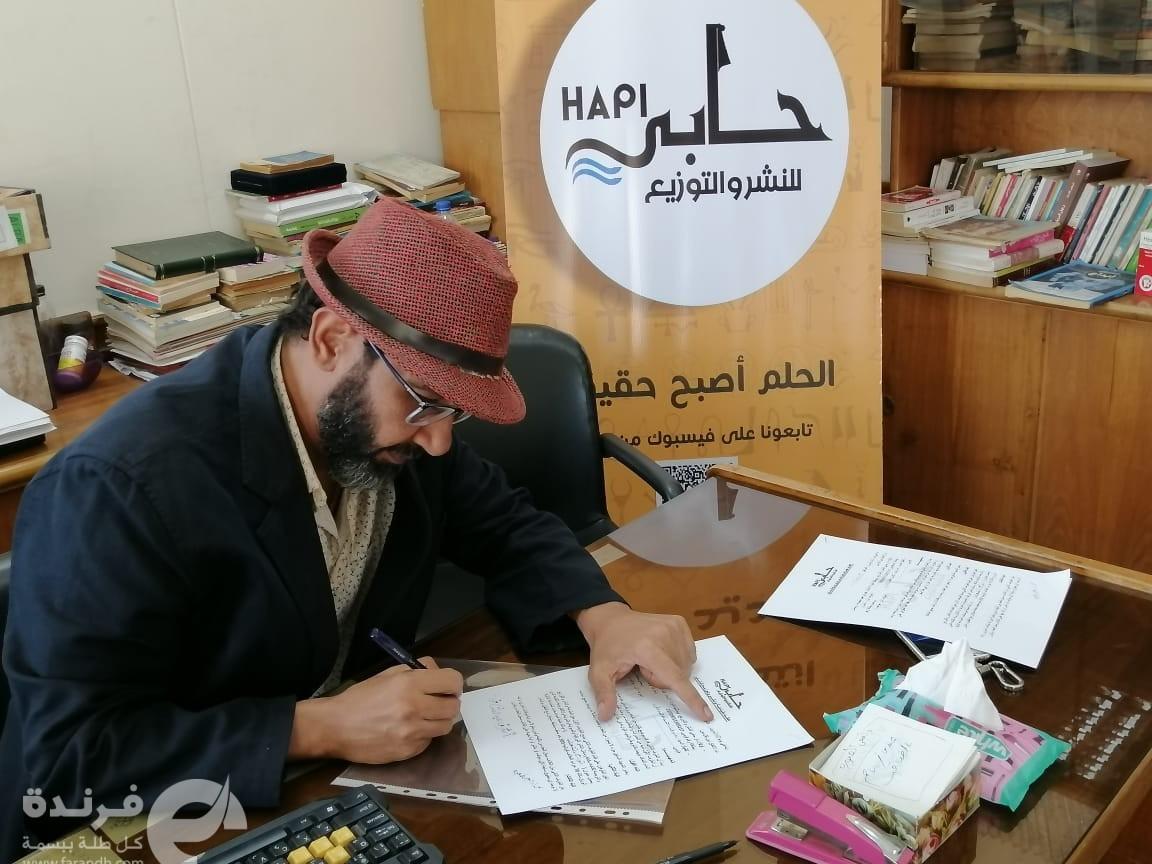 توأم الشعلة في عمل أدبي لـ أشرف عبد الشافي