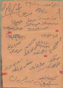 """مبابعة الأدباء لـ نجيب محفوظ..و""""عبد الناصر"""" يتراجع في اعتقاله: احنا عندنا كام نجيب؟! خاص لـ فرندة"""