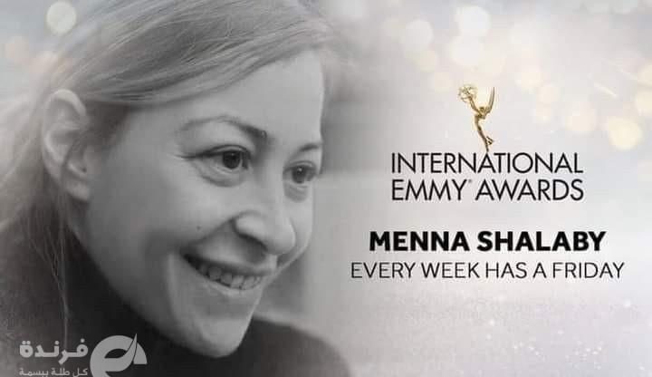 منة شلبي تتعرض للهجوم.. بسبب الجائزة ام بسبب صورها؟!