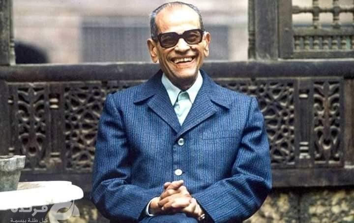 هاشتاج في حب نجيب محفوظ   33 عام على حصول نجيب محفوظ على جائزة نوبل